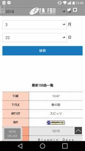 Screenshot_2018-03-22-13-45-41